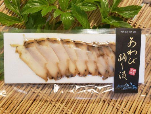 あわびの踊り漬け(1000円)